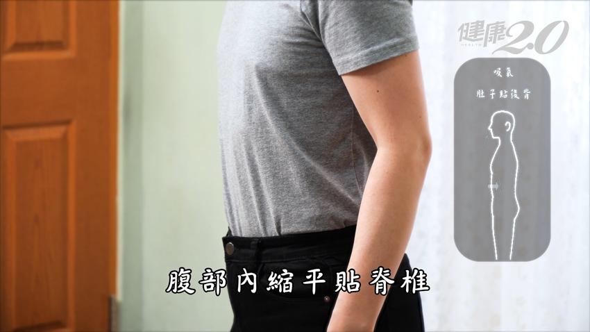 「縮小腹」2招按摩腸胃、增進消化功能、減少宿便