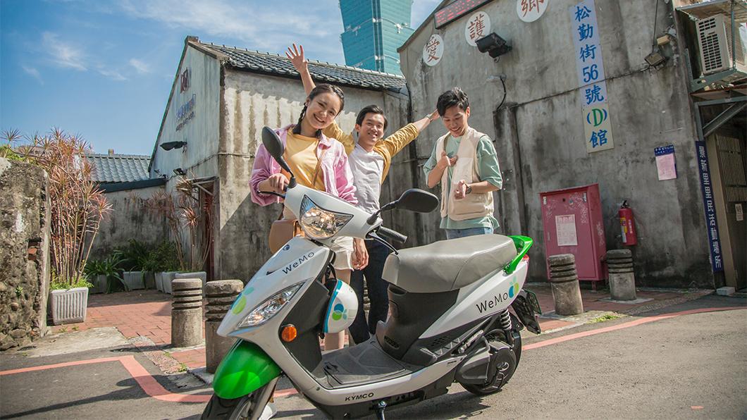 WeMo Scooter與悠遊卡公司合作,1280月票持有者最低可享2折使用WeMo。(圖片來源/ WeMo) 防疫騎車避免群聚 持1280月票台北市民租借WeMo享最低2折優惠