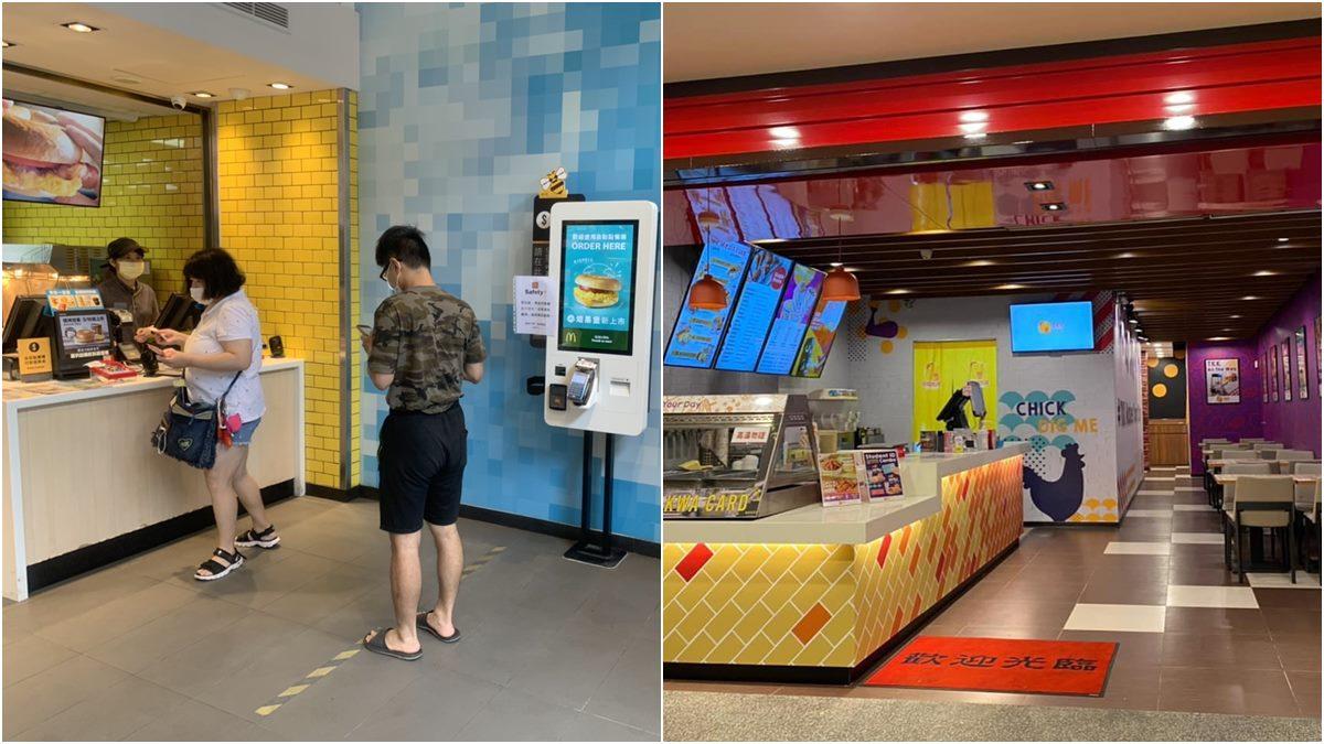 聯手抗疫!2大速食麥當勞、頂呱呱宣布雙北全面暫停「內用、洗手間」服務