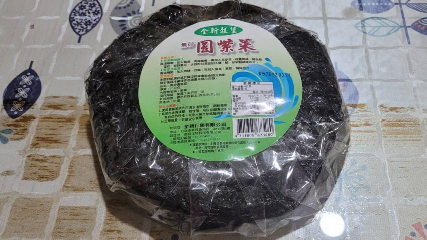宅在家裡救台灣! 生鮮蔬菜搶不到沒關係,教您品嚐最威救命菜