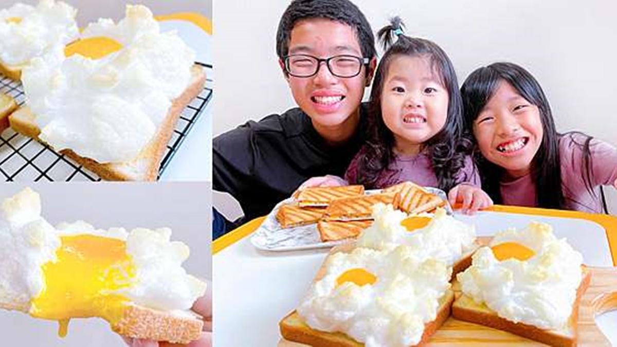 搞定孩子們的下午茶!在家做超療癒「雲朵蛋吐司」,料理初心者也能上手