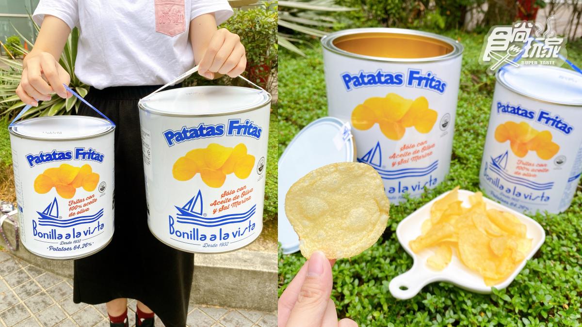 先拎一桶回家!夯爆「油漆桶洋芋片」5/24開賣,販售通路、價格一次看