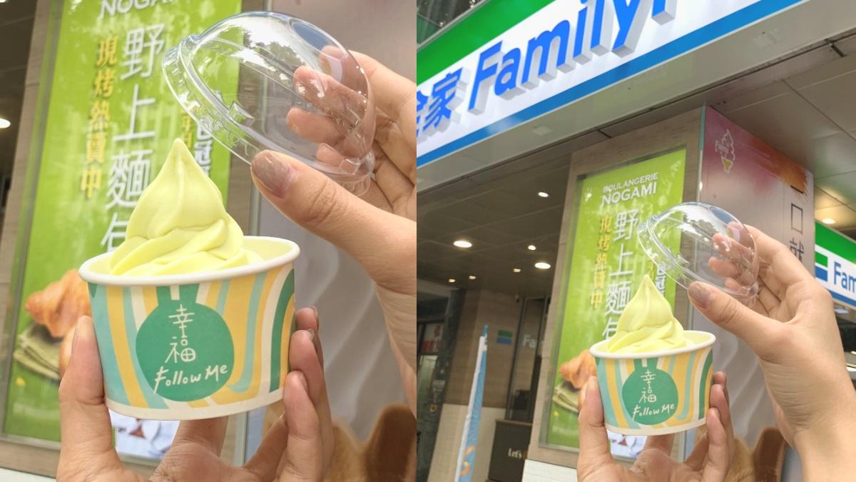 夏至喝咖啡、吃冰囉!7-11「西西里風檸檬氣泡咖啡」買4送1、全家霜淇淋2支59元