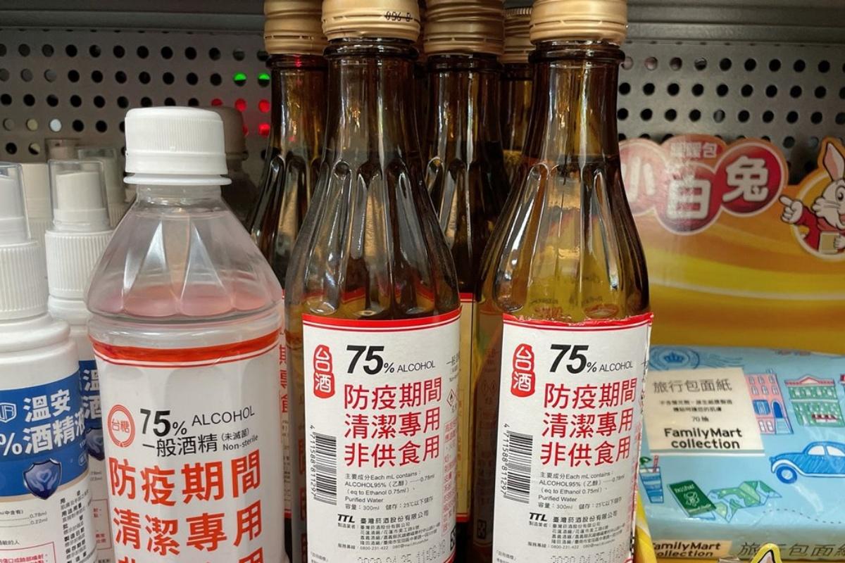每人限購3瓶!台酒「75%防疫酒精」每日9點開賣,超商、家樂福通通買得到