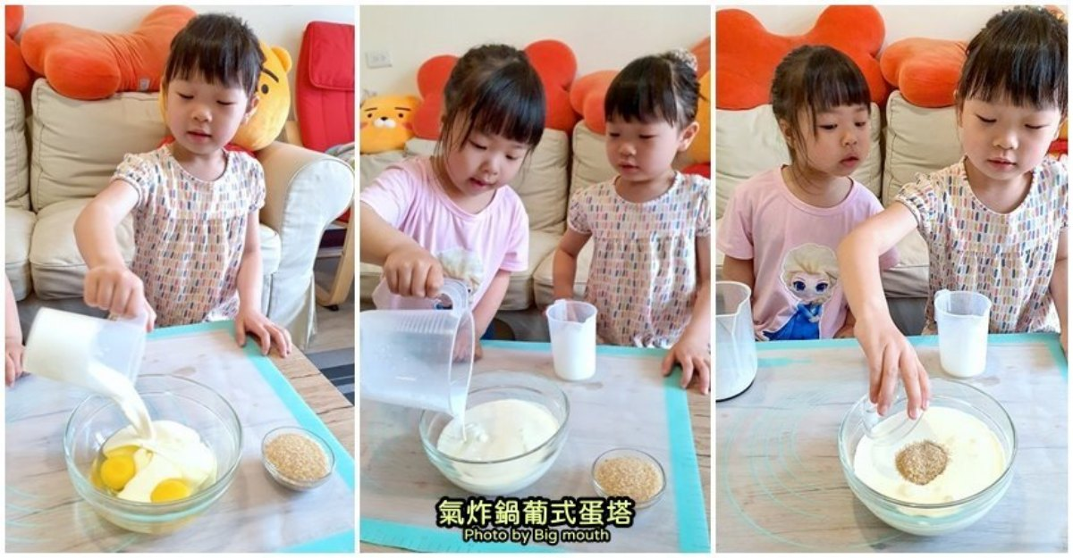 小孩會愛!3道氣炸鍋點心超簡單:夜市級地瓜球、夢幻蕾絲蛋捲、香酥葡式蛋塔
