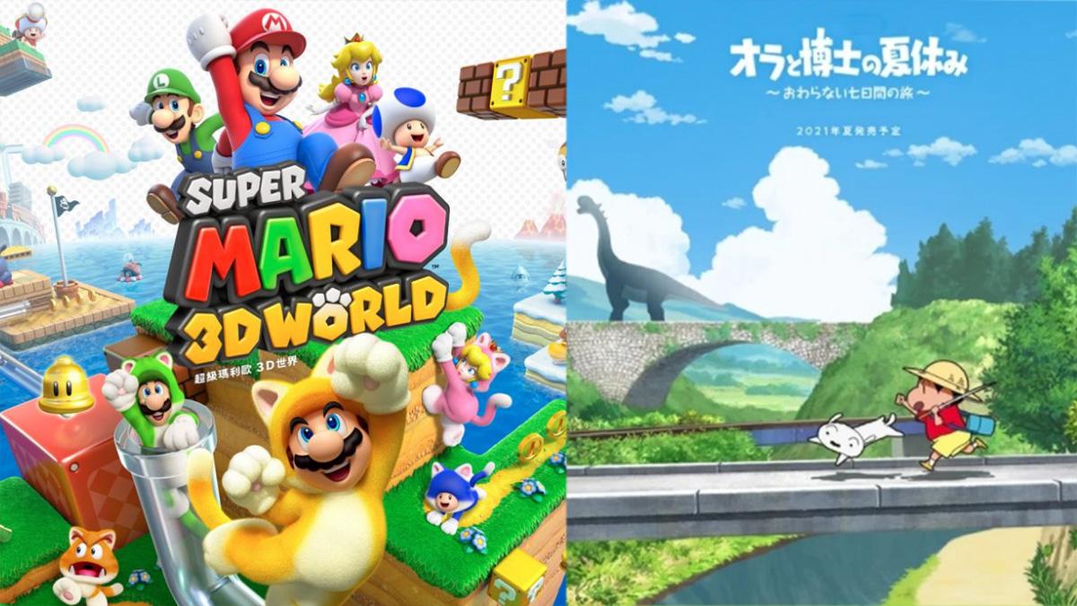 1個人也能玩!Switch必玩5款遊戲:貓咪版《超級瑪利歐》、《蠟筆小新》重溫童年