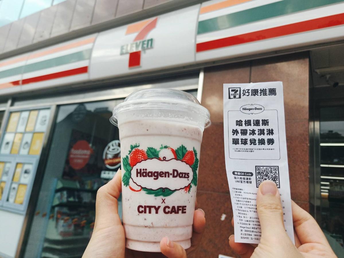 吃冰任2件0元!7-11獨賣CoCo、萬波超夯冰品,復古風「綠豆沙牛奶」也美翻