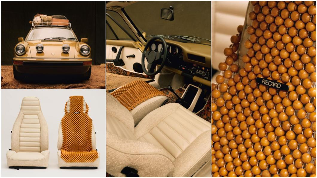 為了ALD 911 SC,美國時尚潮牌ALD與賽車椅大廠Recaro聯手打造珠珠椅套。(圖片來源/ ALD) 美國潮牌聯手Recaro推「珠珠」椅套! 臺小黃運將:30年前就在用