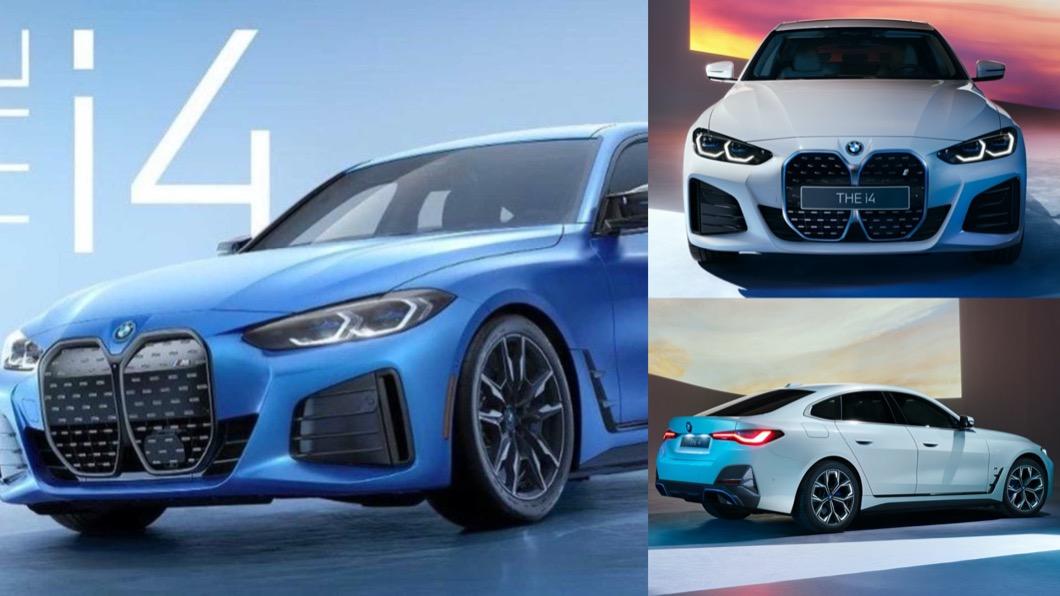 從最新疑似官方外流的廠照來看,幾乎已經確定會有外觀與性能都更加強悍的i4 M50車型。(圖片來源/ 翻攝自網路、BMW) i4 M50廠照疑似外流? 掛上M銘牌!馬力上看523匹