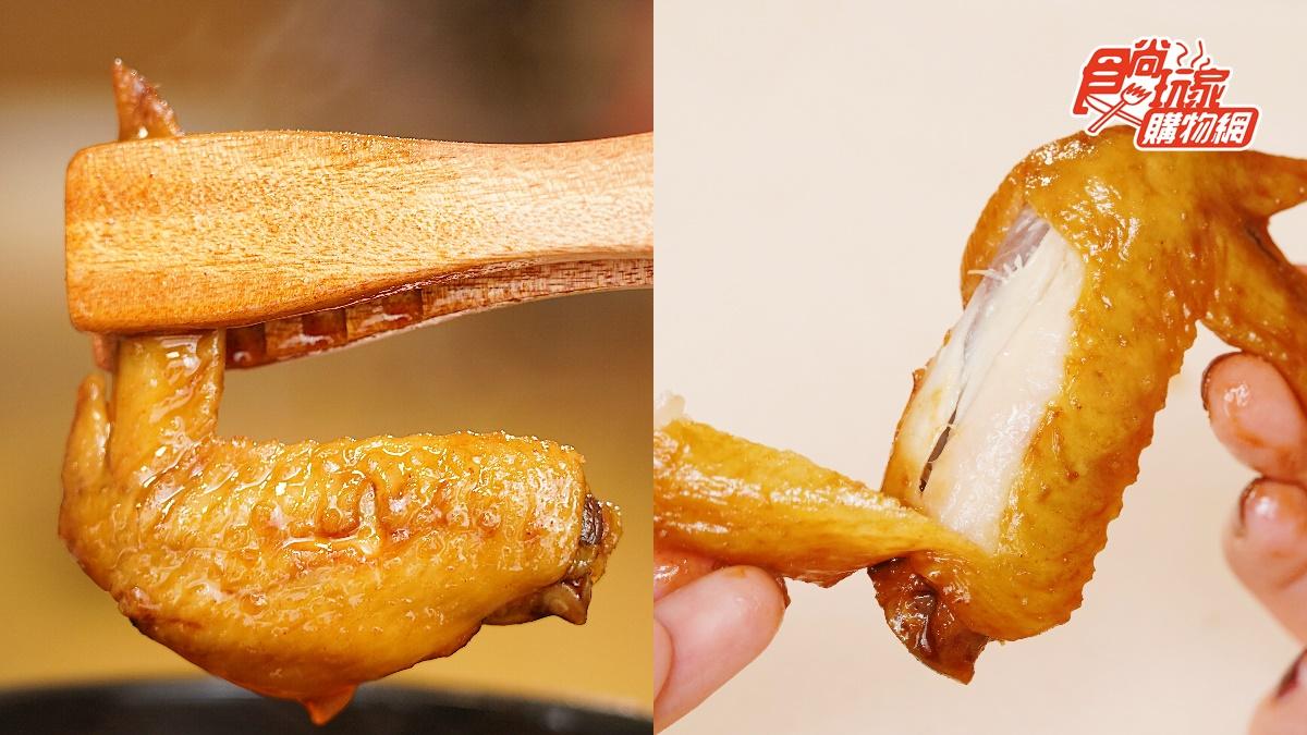 宅配滷味王一次嗑!食尚獨賣「西井村x大滷桶」set,雞翅淋香Q花蜜、花生搭紅油超入味