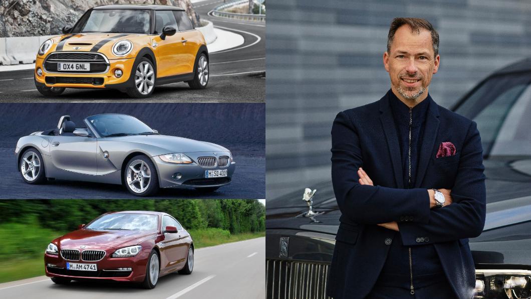 Rolls-Royce將聘用Anders Warmin成新任設計總監,他曾設計Z4、F世代MINI。(圖片來源/ BMW、MINI、Rolls-Royce) 勞斯萊斯設計總監換人當 Z4、F世代MINI都出自他手