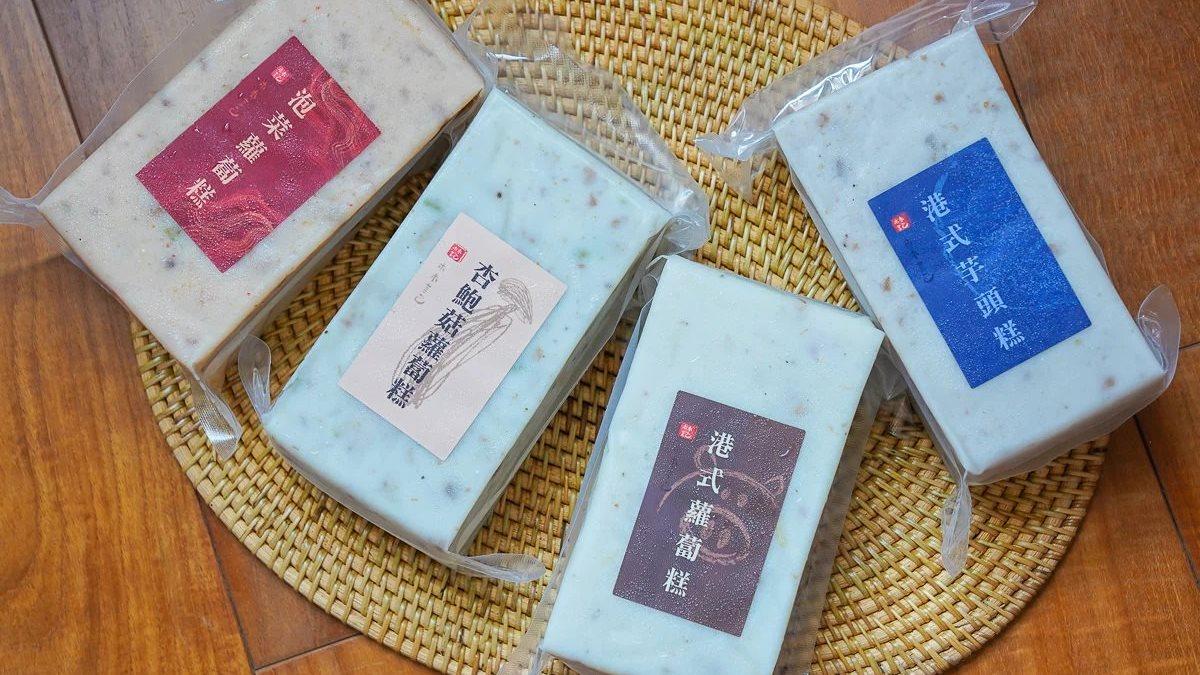 免上菜市場!開箱6家人氣宅配蘿蔔糕:動力火車也愛、特選東港櫻花蝦、塔香皮蛋口味