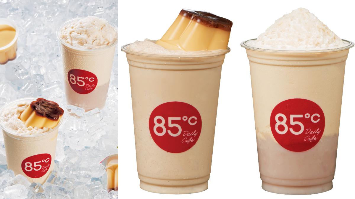 1杯有2顆布丁!85度C「兩顆布丁、芋泥布丁冰沙」狂登場,同步吃2.0版芝士鬆鬆捲