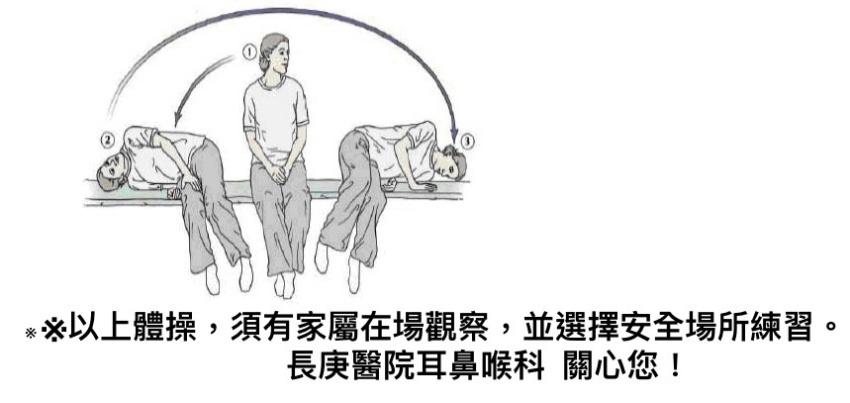 甄珍驚傳動開顱手術 原來是暈眩摔倒腦積水,醫師提醒這種眩暈症狀很危險