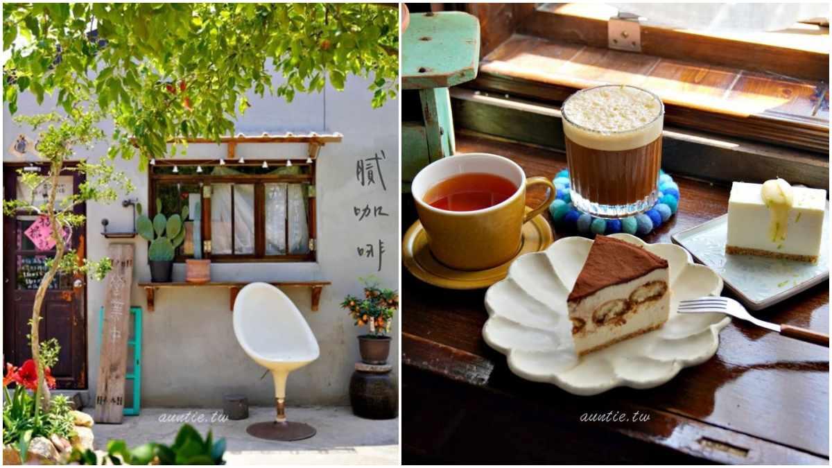 復古控先收!老福利社改建咖啡廳怎麼拍都美,招牌「雷夢咖啡」酸甜順口還喝得到檸檬香