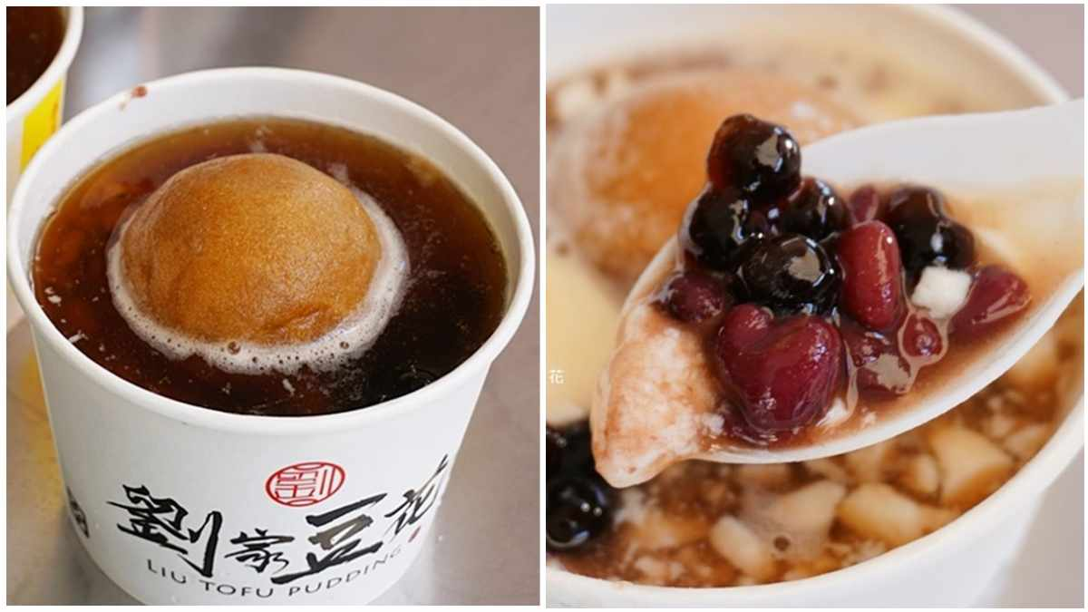 一球黑糖冰沙秒消暑!人氣豆花口感綿密、配料不甜膩,冰沙還能免費續