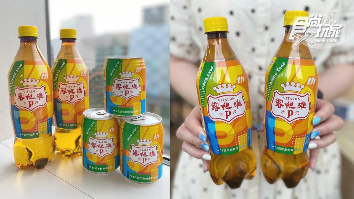 飲料控衝超商!5大新飲品特蒐:紅茶花伝「太妃糖奶茶」、超夯發酵飲「惜惜康普茶」