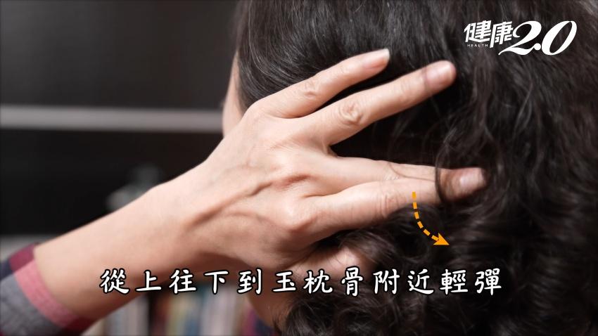 頭昏、偏頭痛快練「鳴天鼓」養生功 按摩頭皮、捏耳垂好舒服