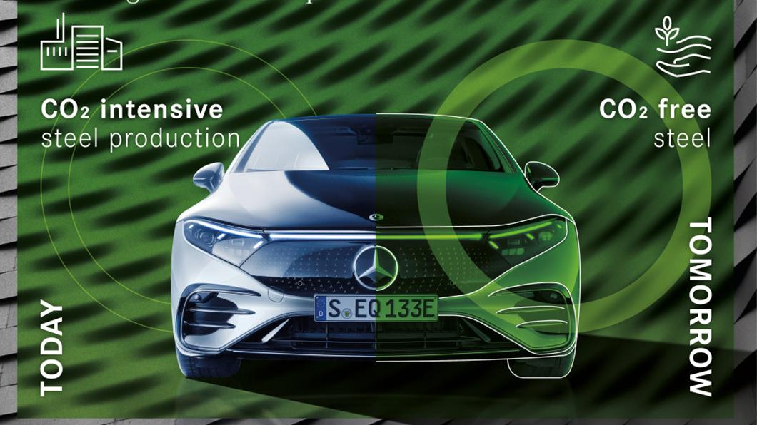 M-Benz與瑞典能源廠合作,將在2025年用綠能鋼材造車。(圖片來源/ M-Benz) M-Benz與瑞典新興鋼鐵廠合作 2025年用綠能鋼材造車
