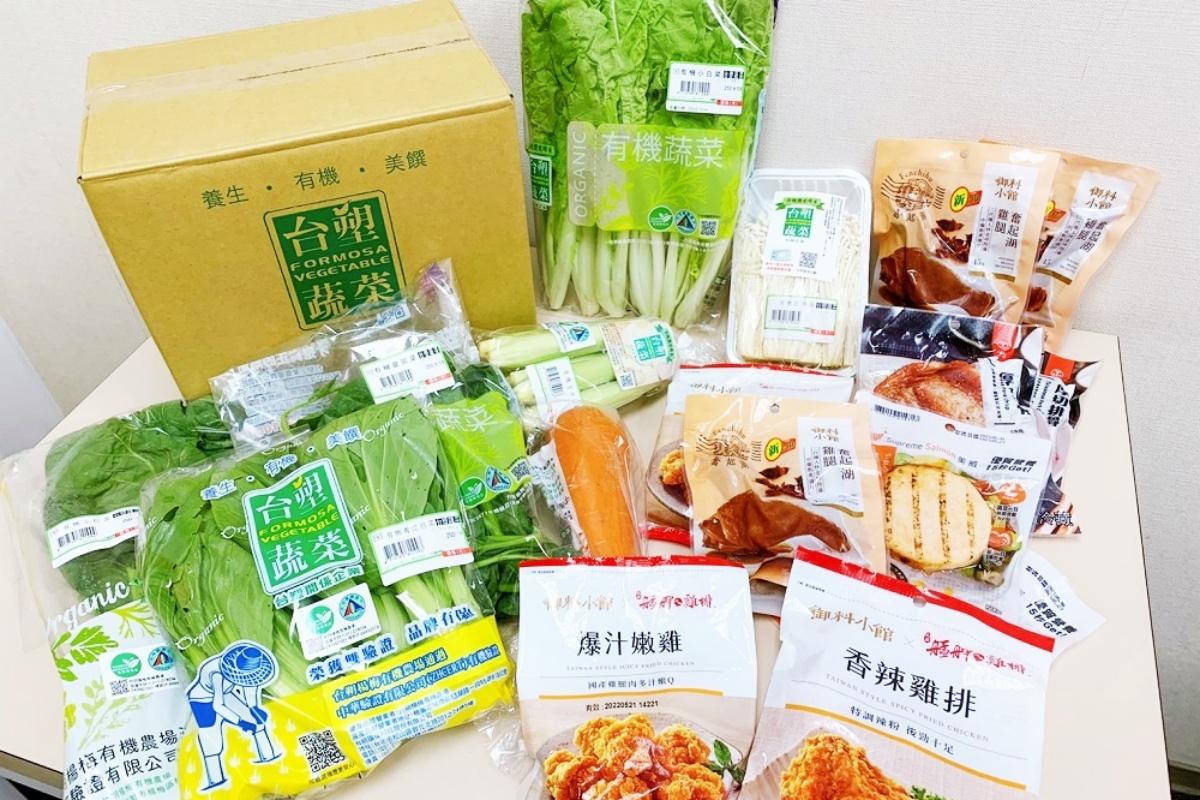 生鮮蔬果宅配到家!一張圖看懂10間「蔬菜箱」,「這3間」CP值最高