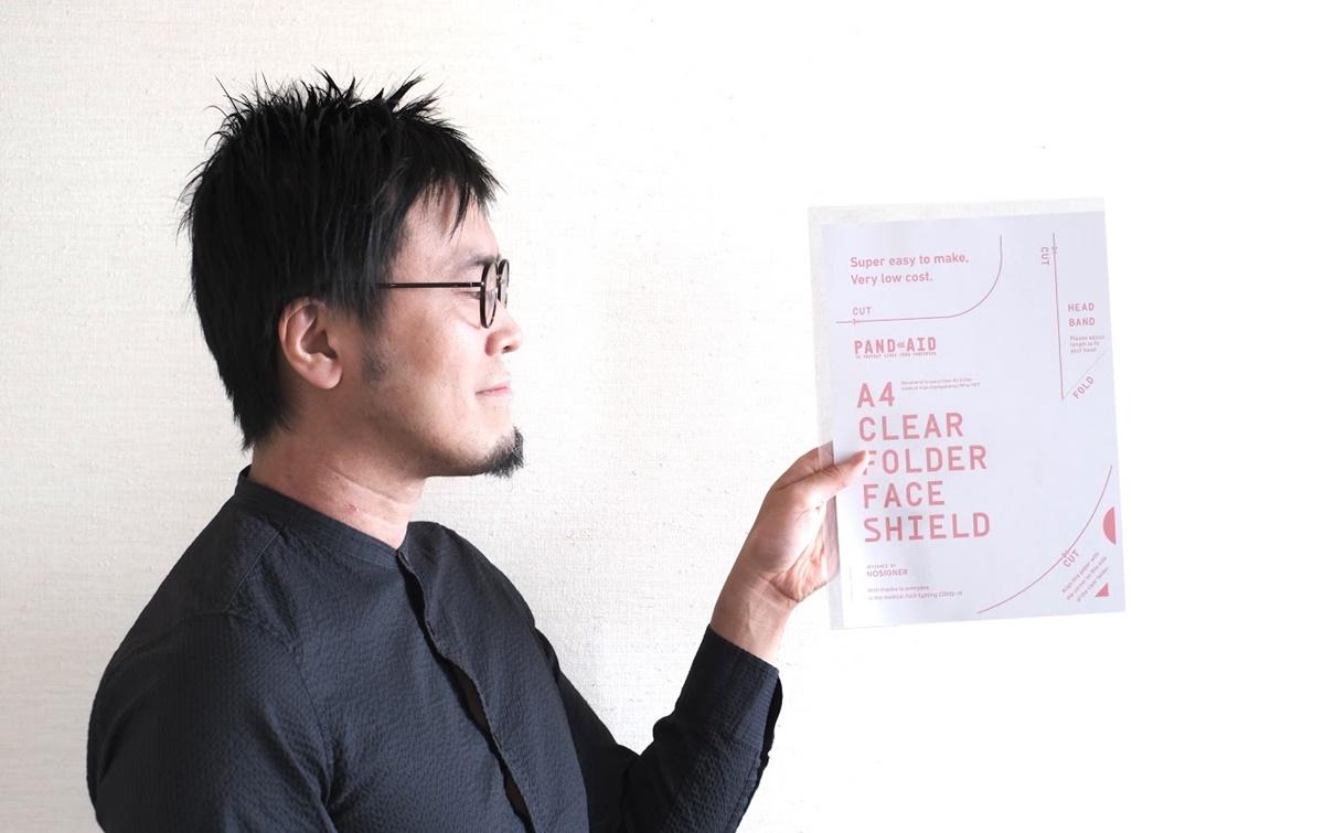 日本超夯「DIY防疫面罩」快try!3步驟、30秒完成超低成本面罩,戴眼鏡也ok