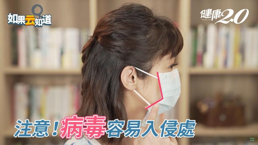 口罩戴兩層怎麼做?脫下口罩怎麼丟?鄭凱云親自示範給你看