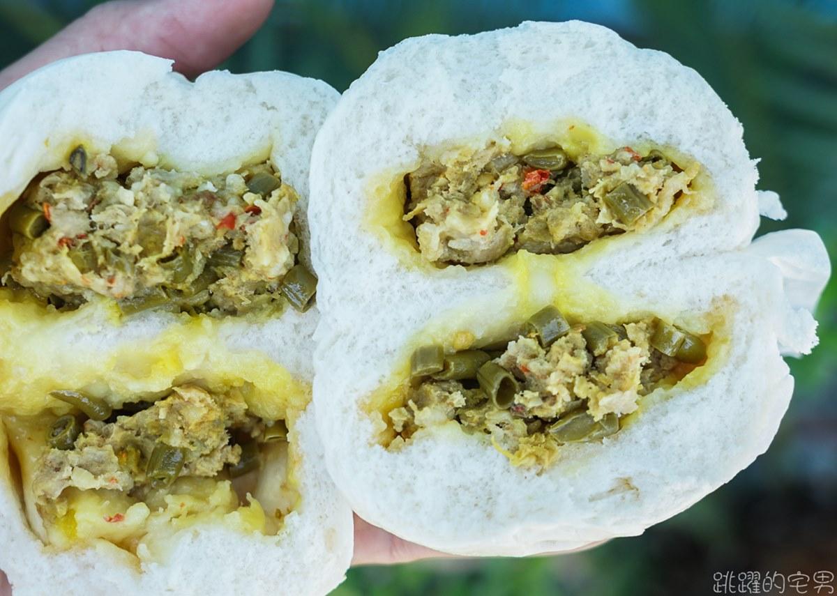防疫早餐就靠它!8家人氣宅配包子:爆漿奶黃、芋頭紅豆雙餡、5層滋味酸豆包