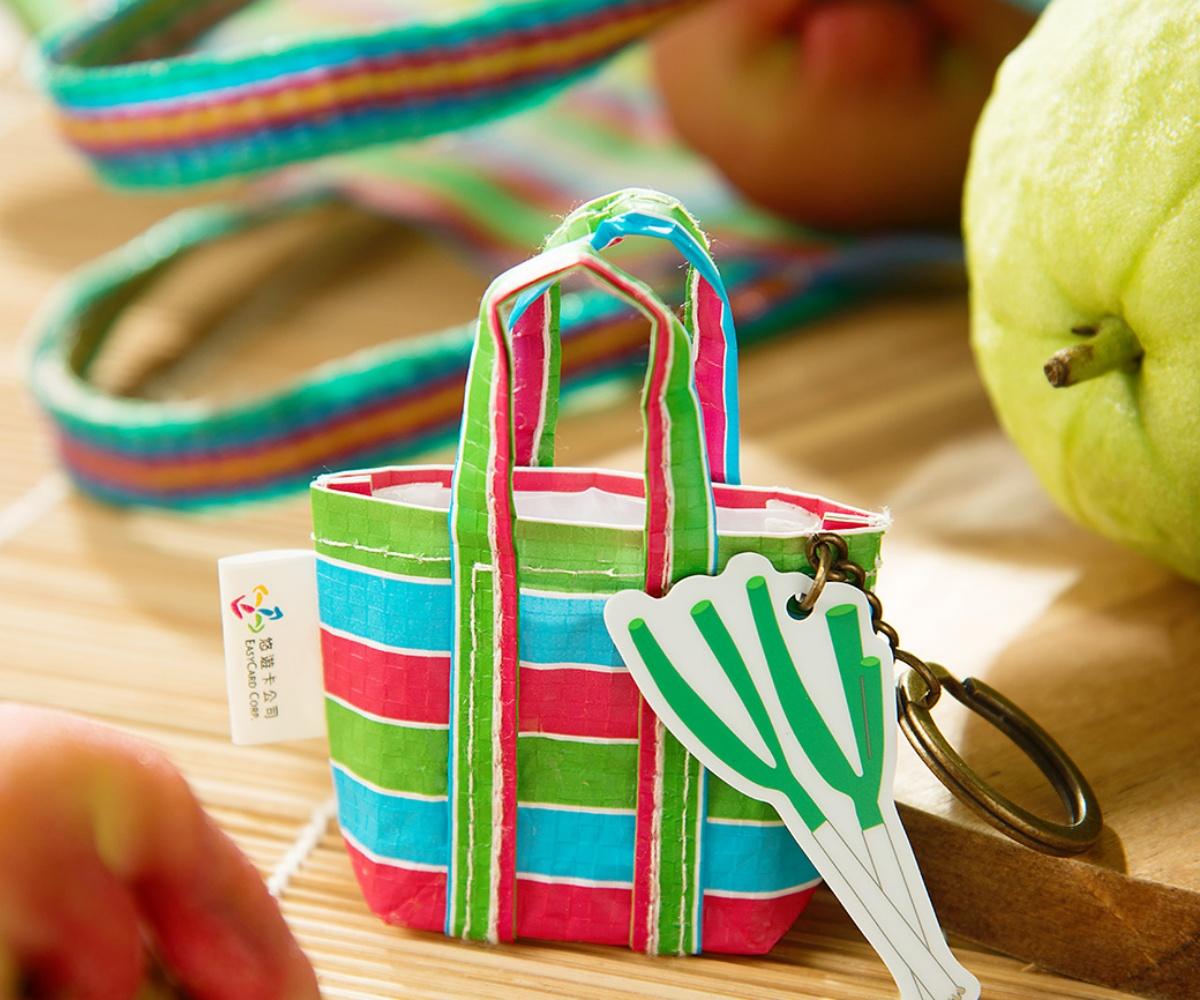 拎這咖去買菜!台灣LV「茄芷袋」悠遊卡限時3天預購,附2根青蔥萌翻
