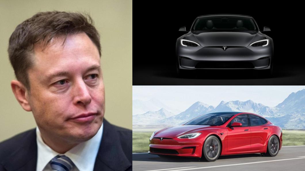 Musk在推特上表示Model S Plaid還要再延一周才能交車。(圖片來源/ Tesla) 馬斯克再度食言 Tesla Model S Plaid延期交車