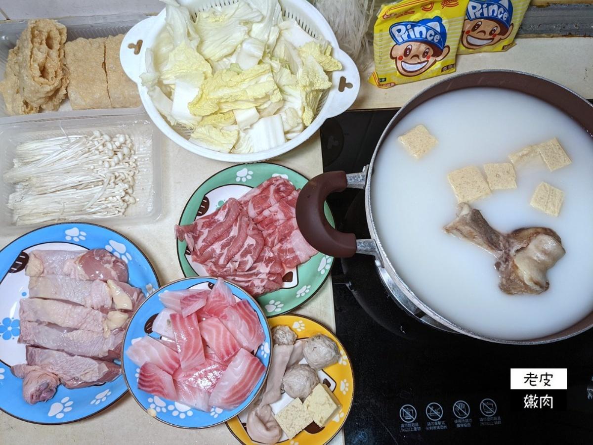 在家安心嗑!4家超澎派宅配火鍋:熬煮6小時牛腩湯、50元硬幣大生食干貝、1週防疫箱