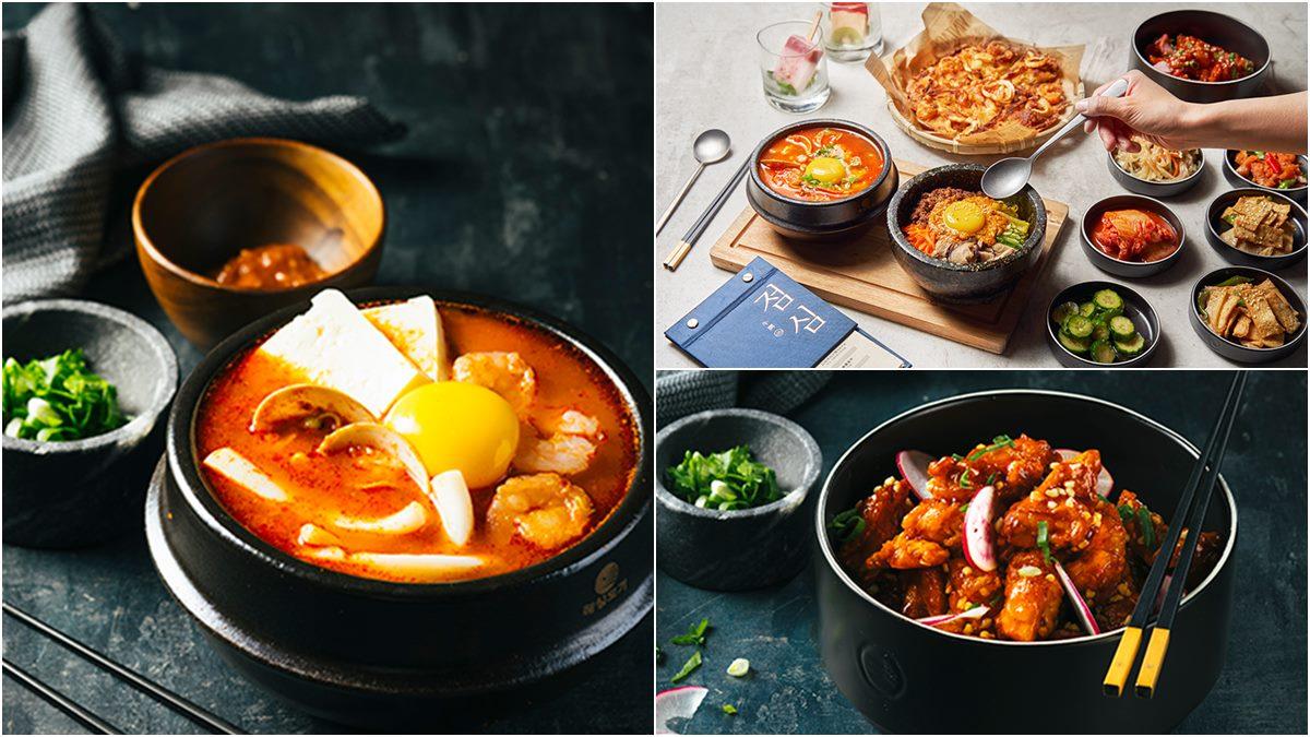 來店自取5折最多省740元!全台最高韓食餐廳推2款套餐,外送也能享7折優惠