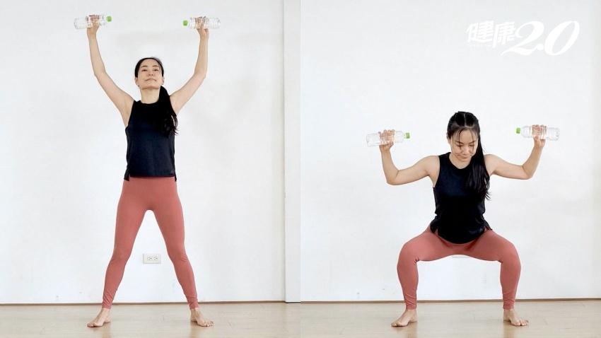 2個寶特瓶在家動一動!4分鐘TABATA居家輕量肌力運動