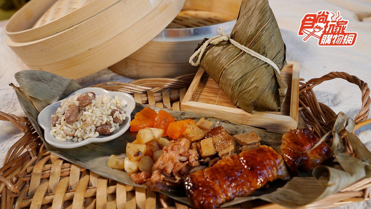 1顆包入12種料!狂銷15萬粒的人氣「烏魚子干貝粽」回歸,同步推「蒲燒鰻魚干貝粽」