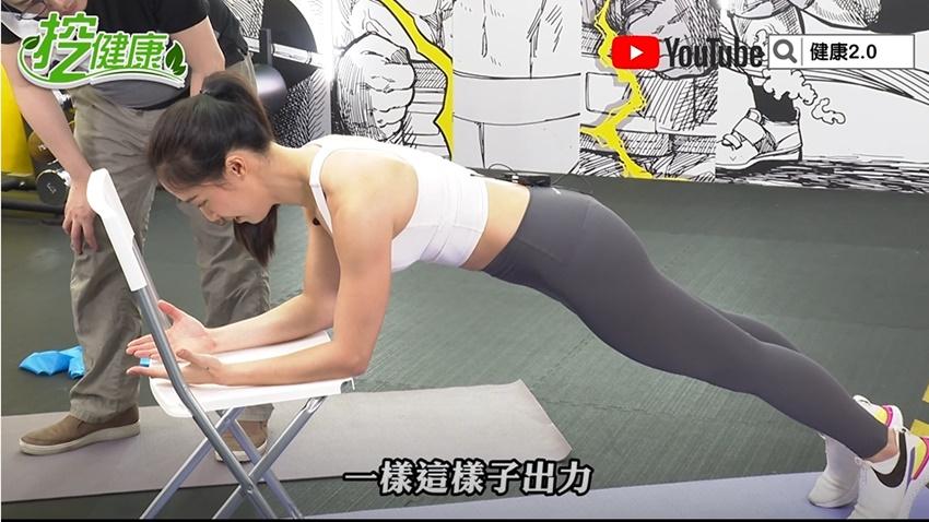 居家辦公讓你腰痠背痛?教練教你2招在家練肌力