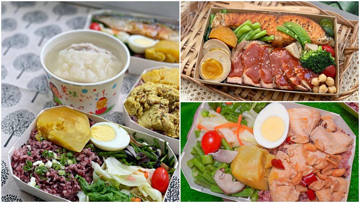 台南健人口袋名單!3家外帶低卡餐盒:清爽苦瓜封、雞胸版宮保雞丁、海陸雙主菜