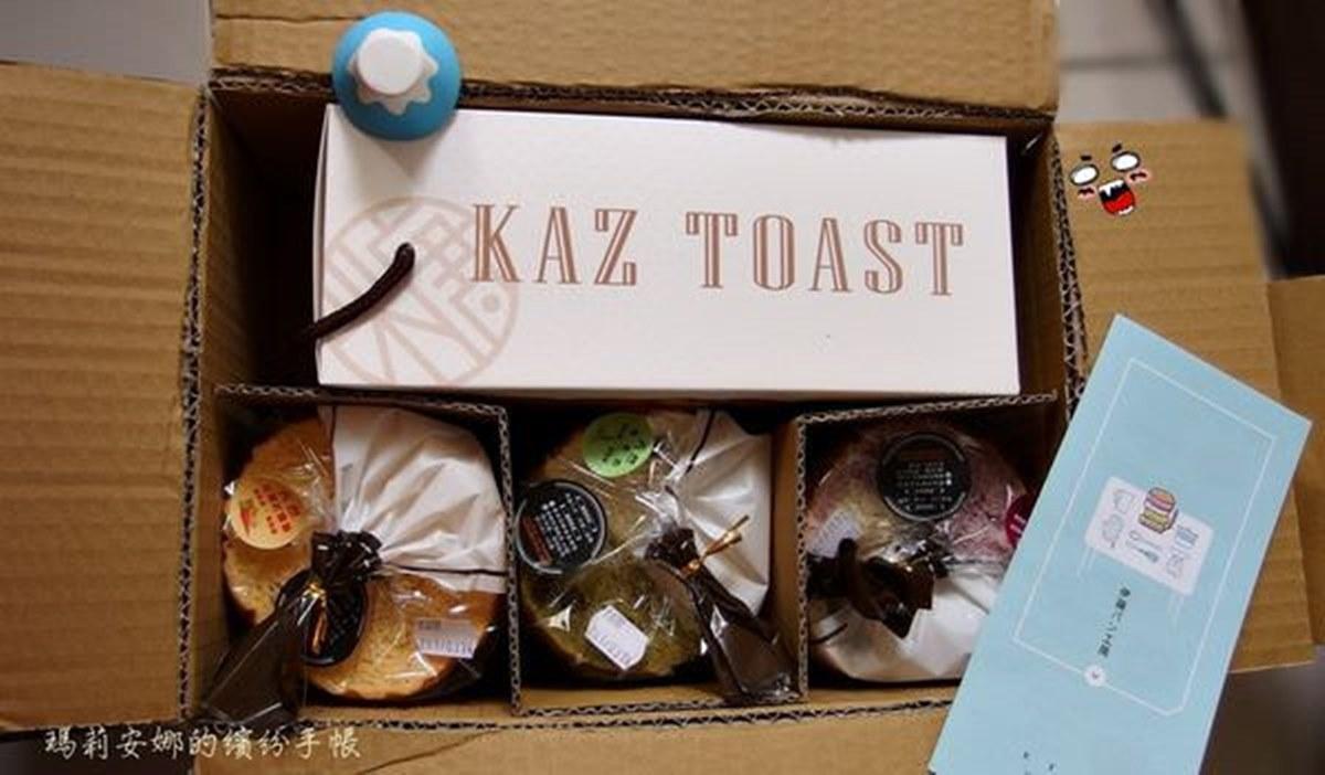 防疫早餐再一發!5家人氣宅配吐司:馬斯卡邦雙拼、限量抹茶拿鐵口味、13道工法製作