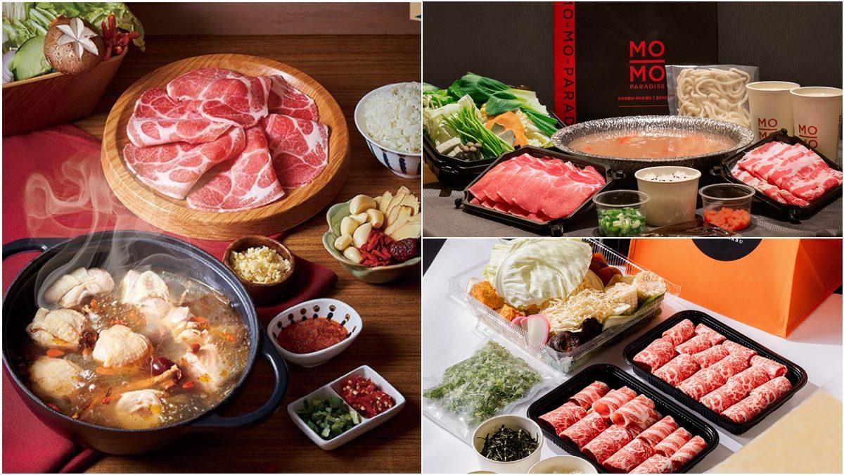全台14間日式、台式火鍋優惠:套餐買一送一、外帶66折、買套餐送生鮮蔬菜包