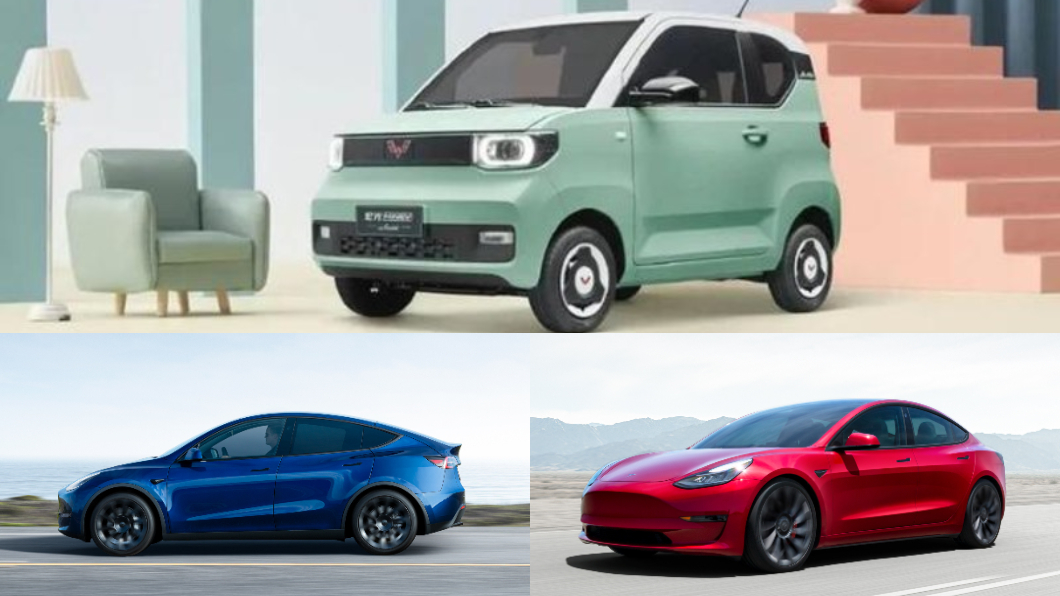 4月份全球電動車銷量前三名依序是五菱宏光Mini EV、Tesla Model Y、Model 3。(圖片來源/ 五菱宏光、Tesla) 4月全球最賣電動車不是特斯拉? Model Y單月銷量超越Model 3