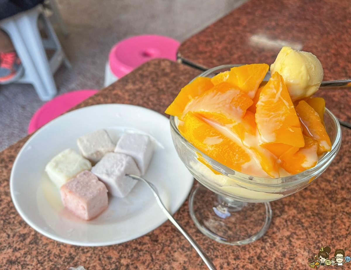 外帶回家消消暑!一甲子冰店必吃夏季限定「芒果牛乳霜」,兒時記憶芋仔冰還能宅配