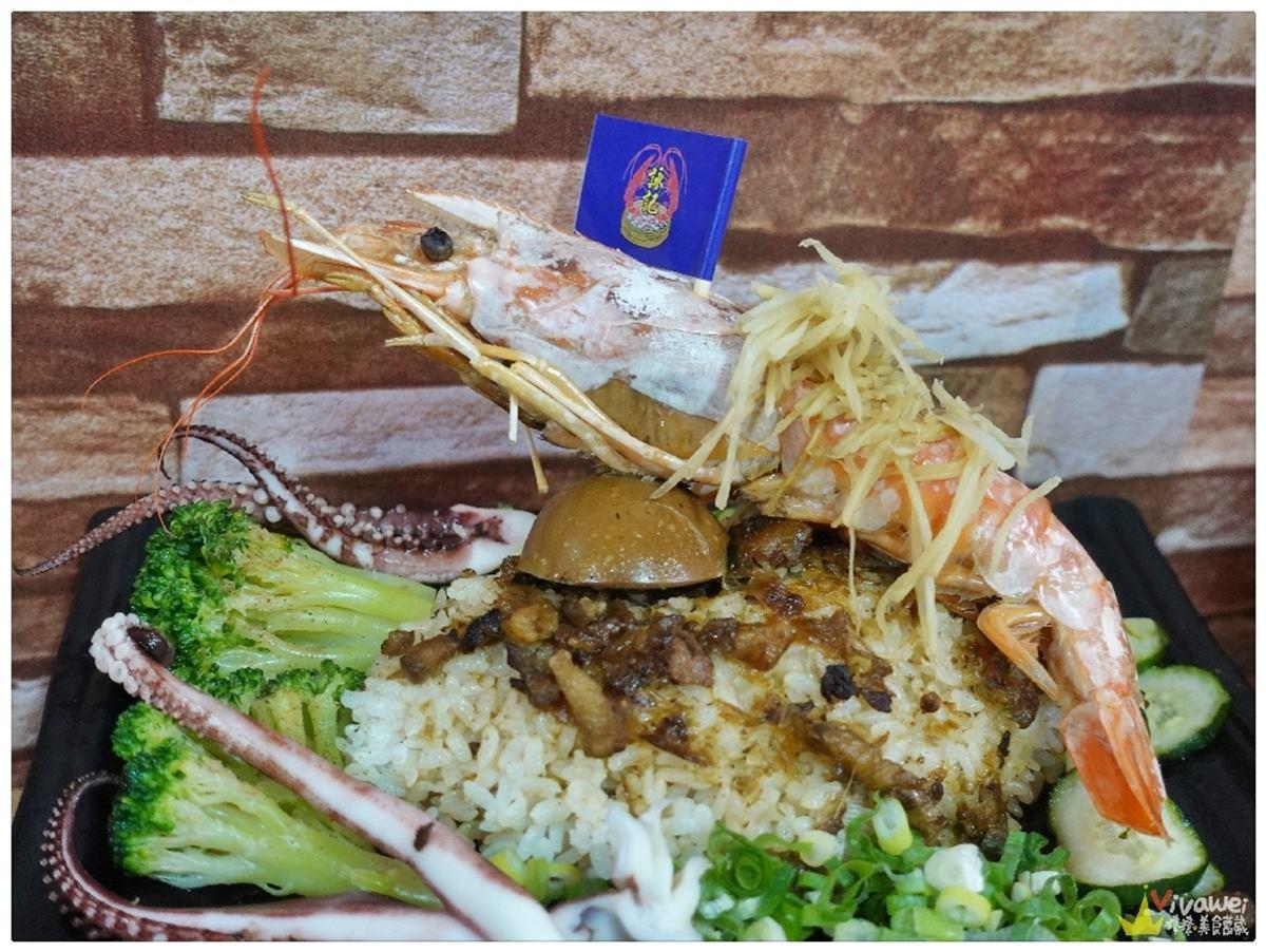 包進整隻天使紅蝦!苗栗浮誇系蒸餃外觀超吸睛,爆料三鮮湯麵也必點