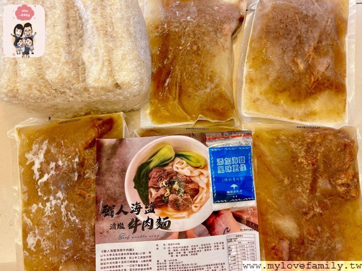5款宅配名店牛肉麵:米其林星級主廚研發、50年老字號,加碼再推冠軍師傅牛腱鍋