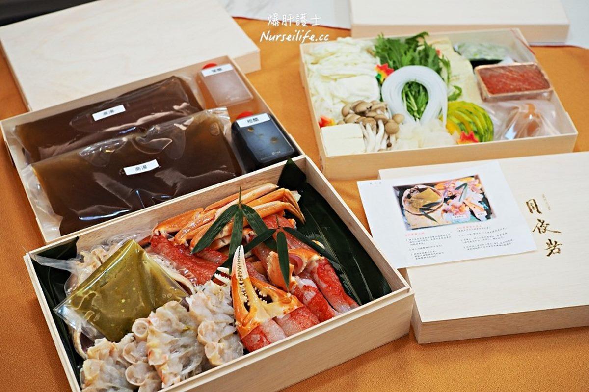 太浮誇!道地懷石料理「外帶便當」鋪滿鱈場、松葉蟹肉,「雙人防疫餐」吃出日本既視感