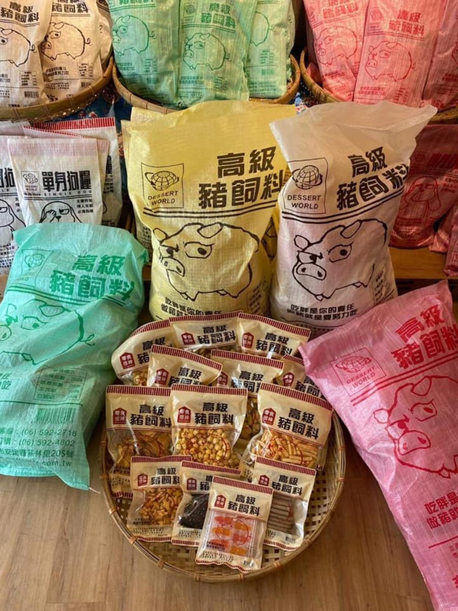 直接把台南搬回家!超過400歲6大老店美食組合包,還有「巨無霸豬飼料」超狂零食
