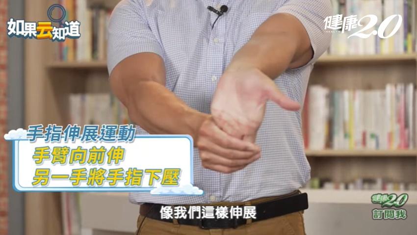 翹腳竟能緩解屁股痛!久坐身體超痠痛,復健科醫師教你伸展緩解