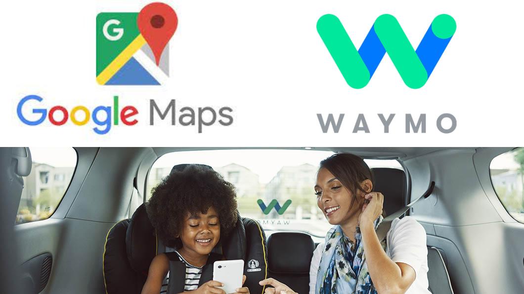 美國鳳凰城地區可以在Google Maps上看到Waymo無人駕駛計程車服務。(圖片來源/ Waymo) Android用戶專屬! Google Maps開啟Waymo駕駛計程車叫車服務