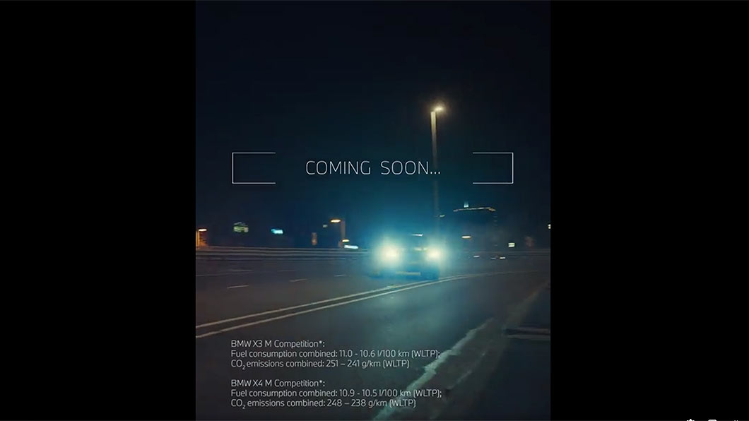 BMW在官方臉書粉絲團上釋出首支X3 M與X4 M預告影片。(圖片來源/ BMW) X3 M與X4 M官方預告曝光 小改款今年就將現身亮相