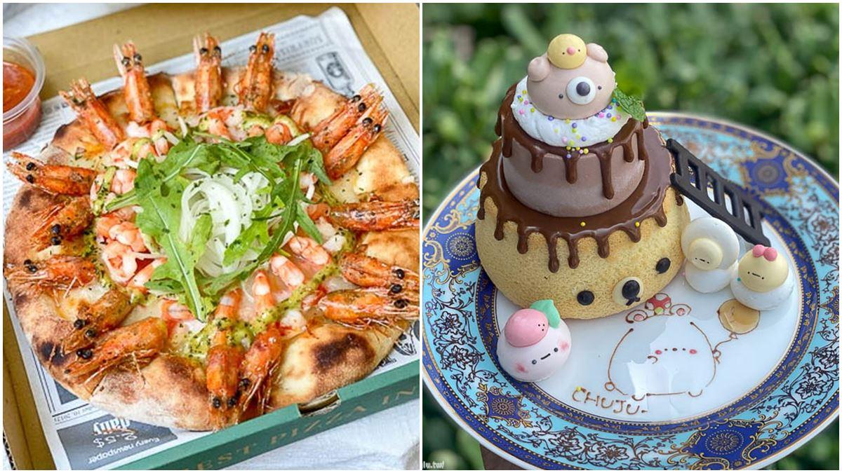 外帶全面6折!網美餐廳「浮誇系比薩」擺滿16隻白蝦,滿額再送超萌「布丁熊」蛋糕