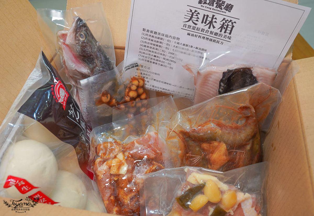 2箱免運!胡麻特色餐廳澎派「美味箱」只要860元,西港麻油雞、高山泉水鱸魚輕鬆上菜