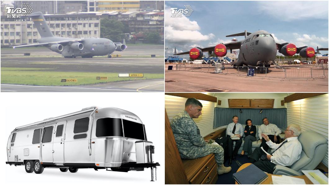 美軍C-17能安裝運用Airstream露營拖車改裝的VIP指揮控制艙。(圖片來源/ USAF、Airsteam、TVBS) 美參議員訪臺搭軍用運輸機太陽春? 機內竟可藏豪華露營車!