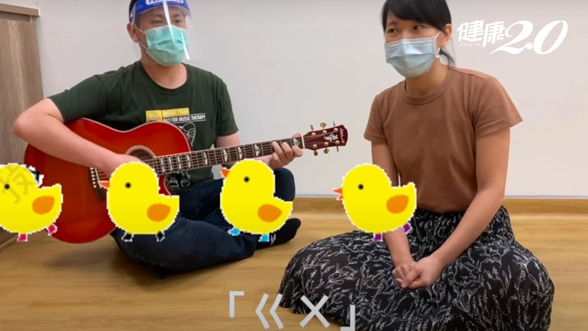 愛在疫起時/早期療育不能中斷!行動早療團隊拍影片「線上教學」 慢飛天使在家就能復健治療